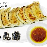 中華料理 丸鶴@川越市 ふくふくさんで麺食済みなので、此処は什錦炒飯と自家特製焼き餃子で一杯