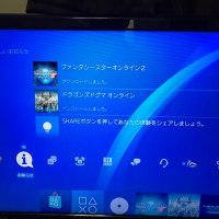 PS4始めました