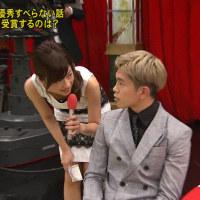 """生野陽子が困惑の表情 マツコ""""27時間テレビ?いいの?こんなに浮かれてて。相当嫌われてるから!"""""""