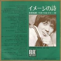 "☆REMEMBER SHOWA☆ ""俺の昭和"" 第3回"