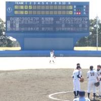 全国高校男子ソフトボール大会がやってくる