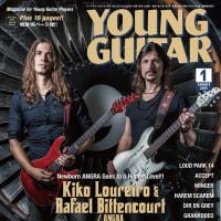 雑誌『YOUNG GUITAR』2015年1月号の感想少々
