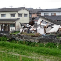 私の熊本地震