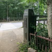 10月21日(金)野火止用水-事前散策02(野火止橋~)