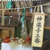 南九州 花を訪ねて 18・・・・高千穂