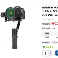 5%off-Beholder EC1 32ビット 3軸 手持ち式 スタビライザー 360° エンドレス カメラ ジンバル 在庫あり