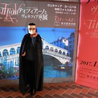 東京都美術館で  『ティツィアーノとヴェネツィア派展』、見ました