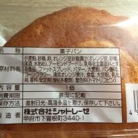 お菓子屋さんのパン。