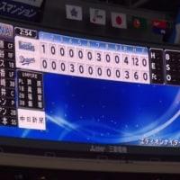 中日 VS DeNA7回戦
