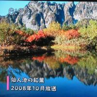 旬景とやま10周年
