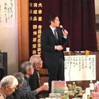 平成29年 住吉町 長寿会 新年会