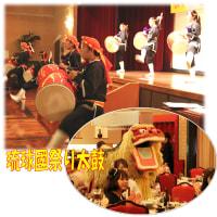 11月10日に「第36回認定式・きものフェスティバル」開催