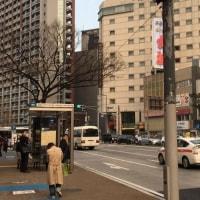 西鉄バスの時刻表と乗り場が変更になってます♪[福岡市社交ダンス教室、社交ダンスパーティー、レンタルスタジオ・ライジングスター]
