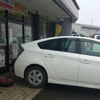 高齢者が運転する車がコンビニに突っ込んだ→このような記事が多いが不適切だ!