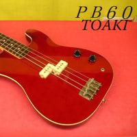 TOKAI・HARD PUNCHER PB60入荷