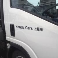 Honda Cars 上越南