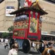 京都祇園祭2017 山鉾巡行観覧編
