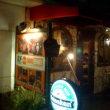 横浜近隣グルメ~元町の雰囲気イタリアン~
