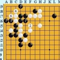 囲碁死活1543 囲碁発陽論