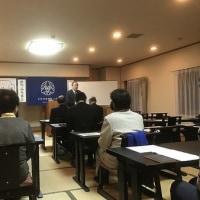 日田市倫理法人会 2017 年1月3 日(火) の連絡事項