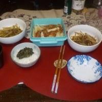 旬の料理できました。