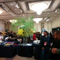 次回、第9回世界盆栽大会の開催地