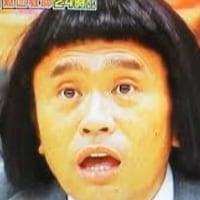 前髪切りすぎました(^_^;)