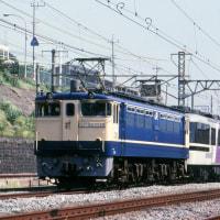 和式客車「あすか」の引退