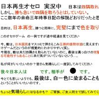 【必見!面白い国会、コメント有り】トランプ会談批判の民進党代表・蓮舫 対 安倍総理 ガチバトル