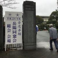 菜園風景 2016-10-22 IN 福岡