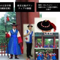 【緊急朗報】 舛添ゴリ押し チョンの門番を模した五輪ボランティア制服、完全廃止が決定