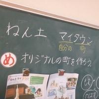 10/25  3年生図工(粘土でつくろうマイタウン)