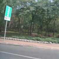 中国遼寧省 葫芦島市 車窓 8