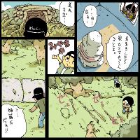みやま市古墳大冒険!!