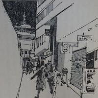 『天才はつくられる』眉村卓/著(角川文庫)