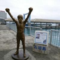 具志堅用高さんの銅像!