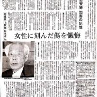 日本を嘘で貶める在日は、日本から叩き出せ!!  《転載ご自由に》