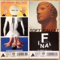 「エゴ・ダンス」 ソフト バレエ 1991年