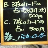 【イベント】 12/4(日)ヴィアティンバイキングに出店します。