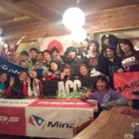 GoToNext丸沼spring お知らせ