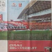 第1節 横浜F戦(A)