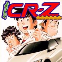 CR-Z チューンド メカドック♪