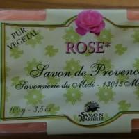 マルセイユ石鹸♪とても豊かな香りです☆