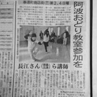 奉還町で阿波踊り練習をします、、、