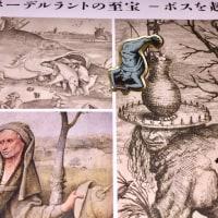 【春は上野でネーデルラントの至宝を】上野編