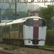 2017年7月17日 中央線 上野原 ホ リ デ ー 快 速 ビ ュ ー や ま な し 号 215系 NL2編成