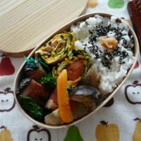 お弁当(ベーコン&菜の花のハーブソルト炒め)