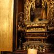 第37回「世界連邦岡山県宗教者大会」に参加して