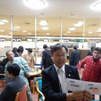 松波商工振興会ボーリング大会優勝しました。H29,3,22