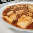 07月22日 ピリ辛が食べたい。